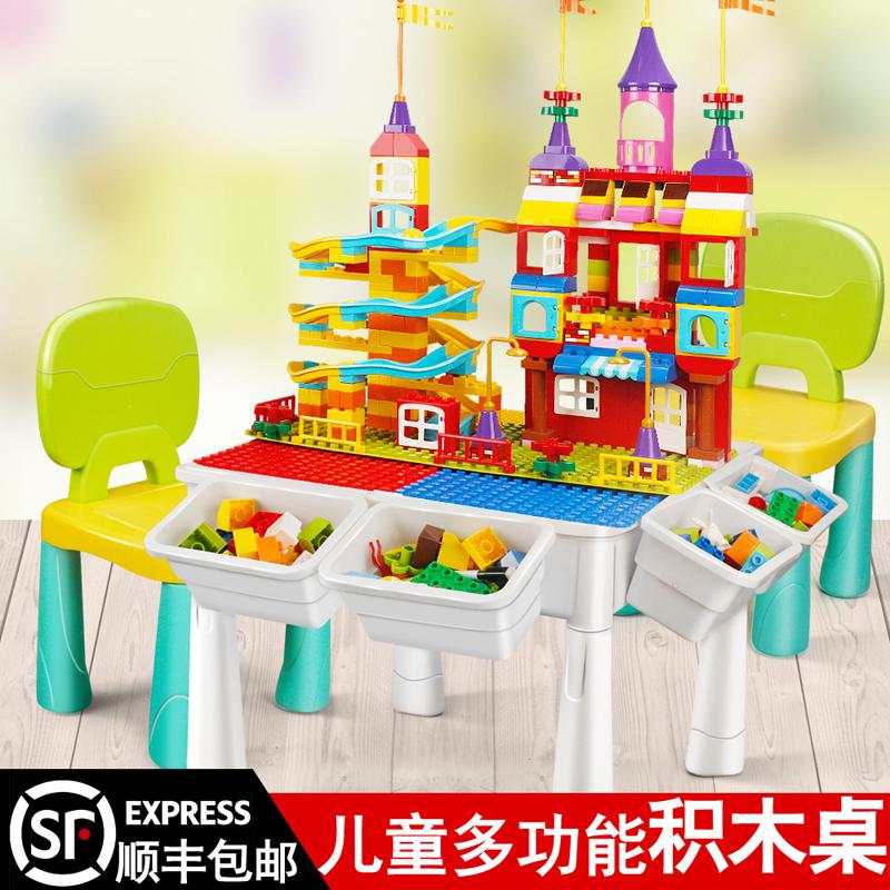 儿童樂高积木桌子拼装玩具男孩多功能益智女孩子大颗粒智力积木台