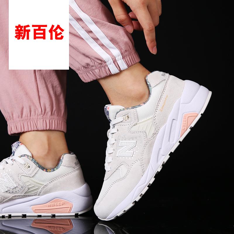 正品新百倫女鞋580系列2019新款秋季999白色情侶男運動鞋女跑步鞋