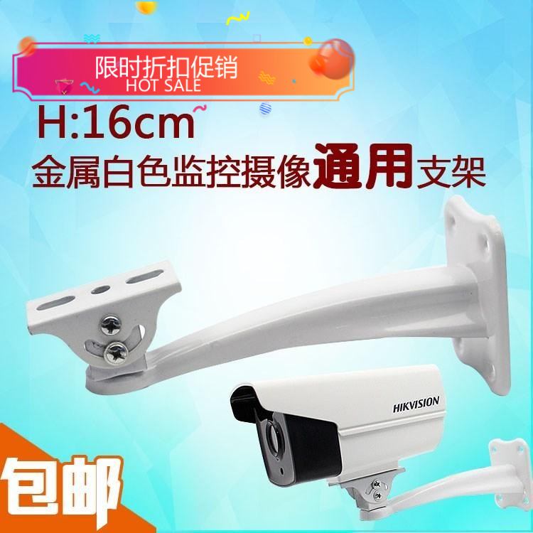 Оборудование для камер наблюдения Артикул 594666096245