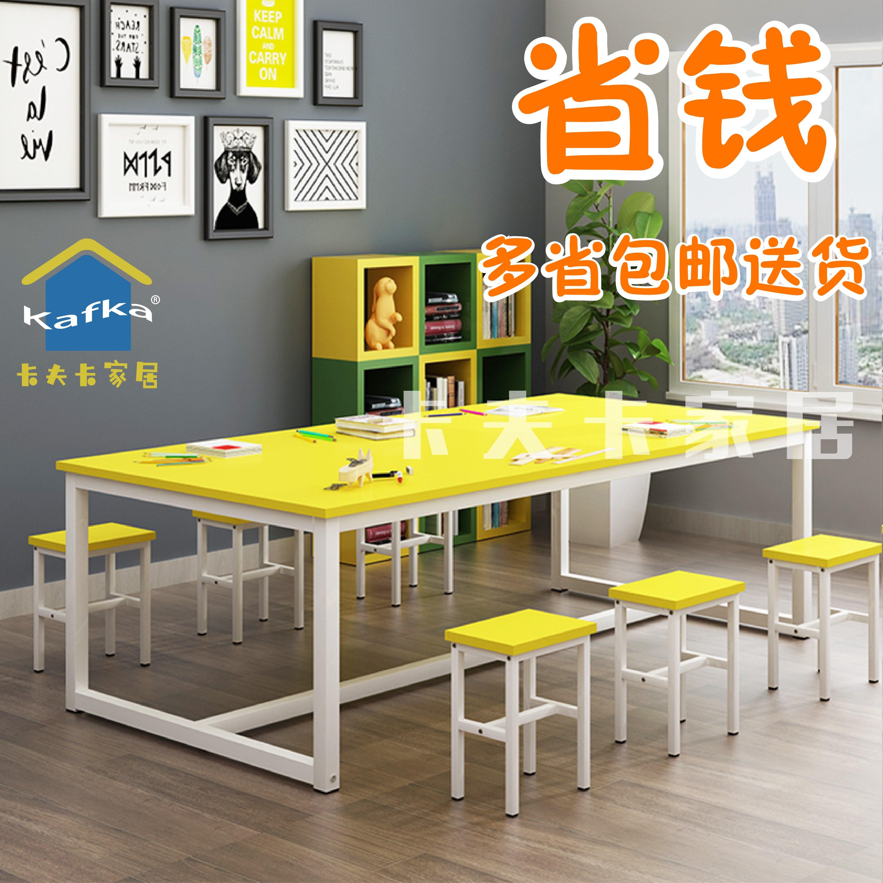 Школьная мебель Артикул 594485113244