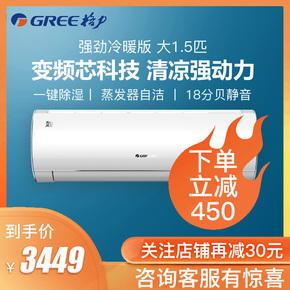 匹变频冷暖挂机家用节能大1.5静音壁挂式