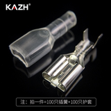 KAZH6.3 with self-locking plug spring terminal to send sheath thick copper connector female cold crimping terminal 100