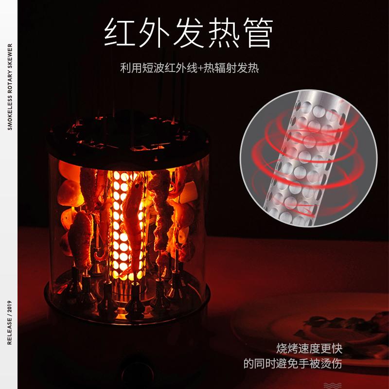 肉串机电烤炉家用室内烤串机全自动旋转电烤小型无烟烤羊肉串神器