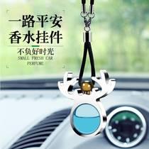 车载用品必备 神器 创意路平安鹿挂件持久淡香汽车用车内饰品摆件