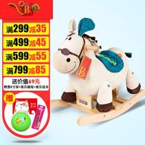 B.Toys摇摇马木质毛绒儿童木马宝宝婴幼儿摇椅1-3岁玩具六一礼物