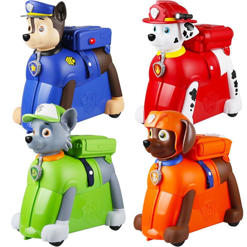 狗狗汪汪队立大功骑行旅行箱滑行多功能宝宝儿童行李箱骑行车玩具
