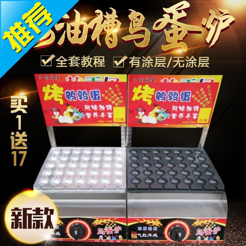Печи для приготовления рыбных шариков Артикул 594333542090