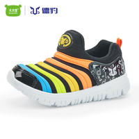Debao children's shoes 2019 spring new children's non-slip caterpillar shoes boys a pedal sports shoes breathable shoes