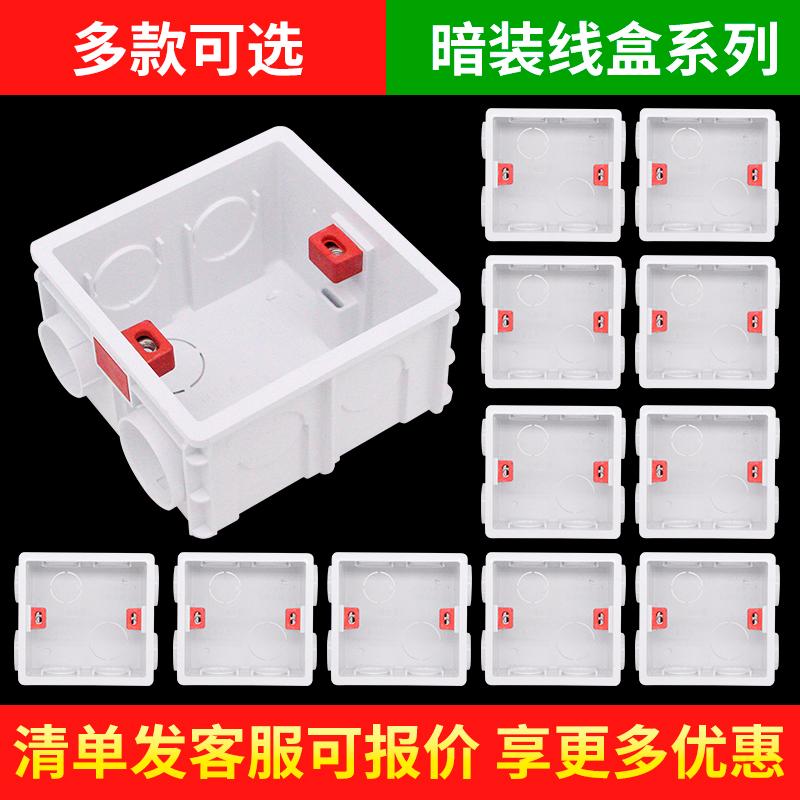 Коробки для розеток Артикул 599409968218