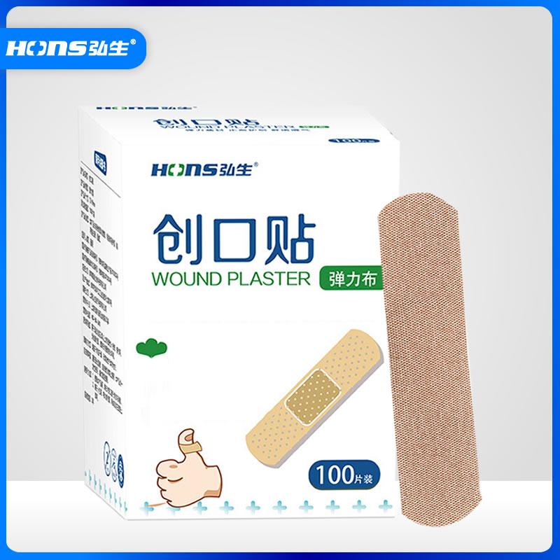 Бактерицидные пластыри Артикул 587675161974