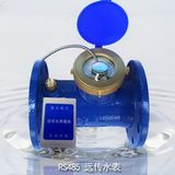 Rs485 remote water meter pulse type dn15--dn200 water meter electronic water meter hot and cold water