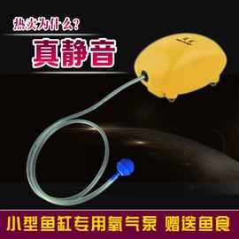 小型鱼缸增氧泵家用静音超氧气泵养鱼增氧机迷你充氧泵水族箱打氧图片