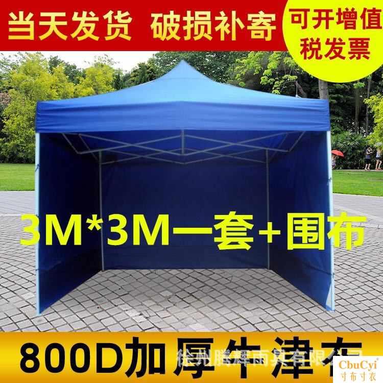 升级版广告四角户外折叠摆摊活动印字展夜市帐篷车棚伞