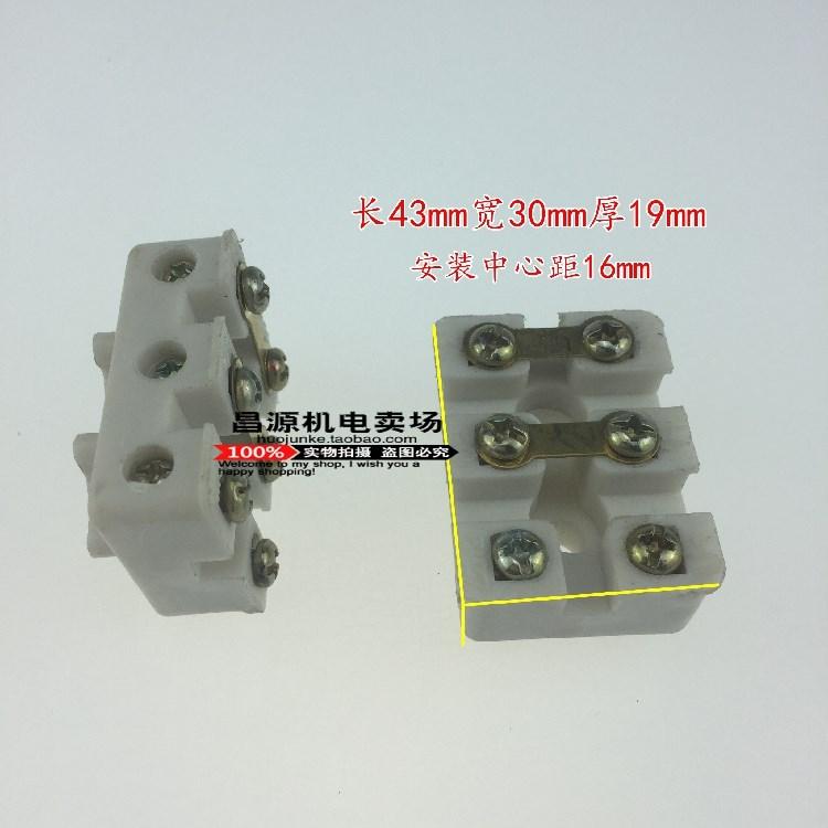 Электрическое оборудование Артикул 597744442049