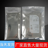 10 x 16cm anti-static self-sealed pocket electronic products equipment shielding bag motherboard hard drive packaging bag 100