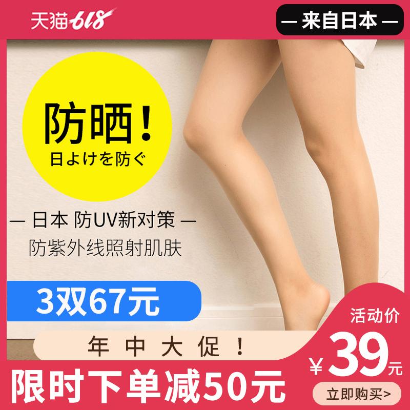 觅橘日本夏季丝袜女防晒丝袜连裤袜防勾丝薄款超薄光腿神器小红书