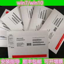 32位U盘纯净版正版系统安装 光盘 windows10win7系统专业旗舰版64
