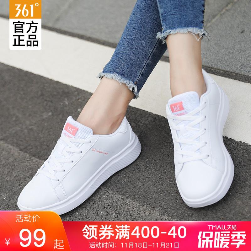 361运动鞋女2019秋季新款正品学生小白鞋子361度冬季白色板鞋女鞋