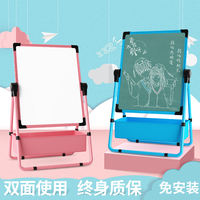 Children's drawing board magnetic erasable home small blackboard bracket learning whiteboard pen pen dust-free baby graffiti