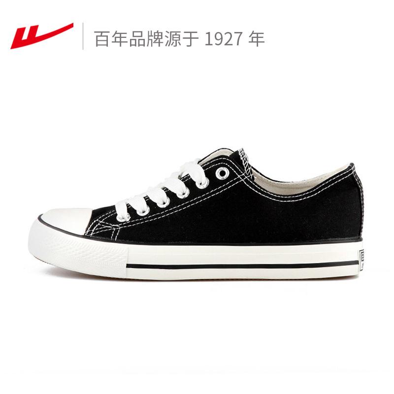 回力帆布鞋女学生韩版百搭小白鞋官网鞋低帮经典款休闲豹纹帆布鞋