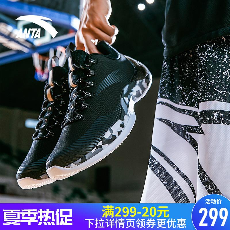 安踏挂网篮球鞋男鞋子低帮战靴2019夏季透气学生水泥克星运动鞋男