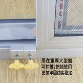 免钻孔外开窗户锁平开窗安全锁儿童安全防护窗锁门窗锁窗户限位器