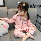 Golden orange baby children's pajamas spring and autumn cotton long-sleeved jumpsuit female baby against cool girl anti-kick