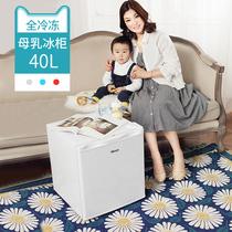 冷藏冷冻家用小型冰柜冷柜卧式冷柜冰柜迷你母乳柜35LBCBD先科