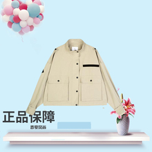 Hot Wind Autumn 2019 Xiao Qingxin Lady's Short Handsome Jacket with Rigid Collar and Loose Jacket F07W9305