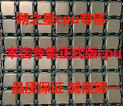 Desktop i5-3470 CPU 2400 2500 3450 3550 i5-3570 CPU fragment official version