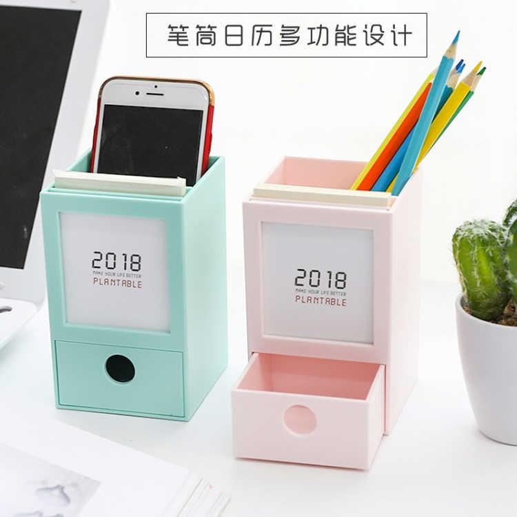 时尚学生小笔筒办公文具用品小清新简约带2019年台历多功能收纳盒