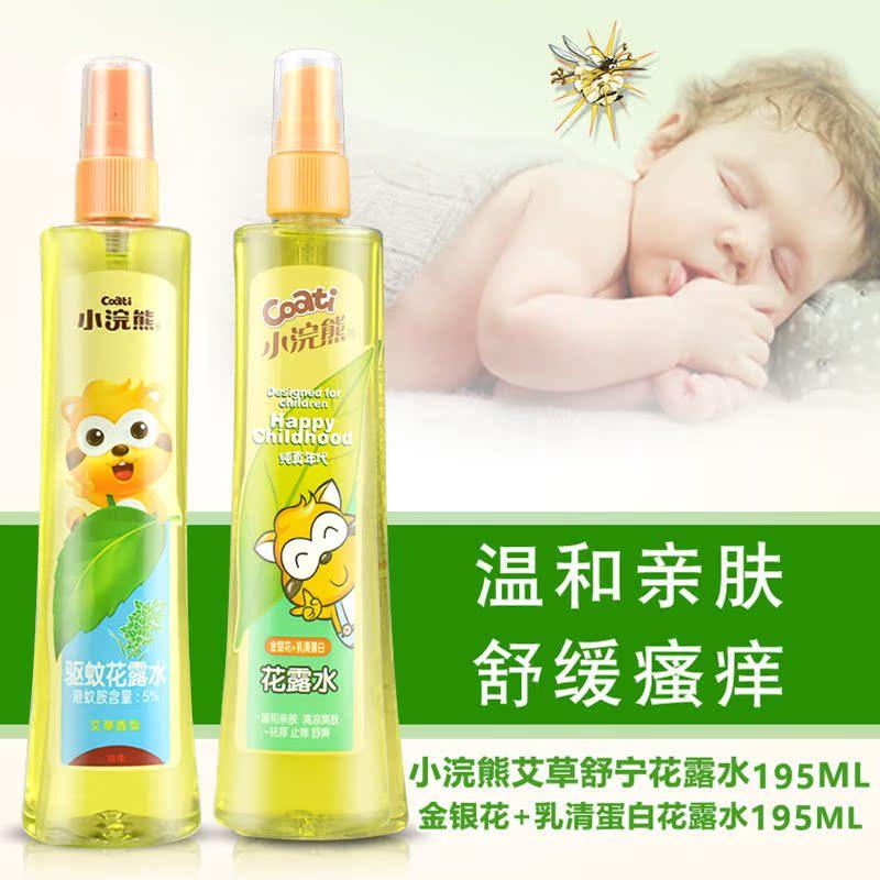 Защита от комаров Артикул 598807109925