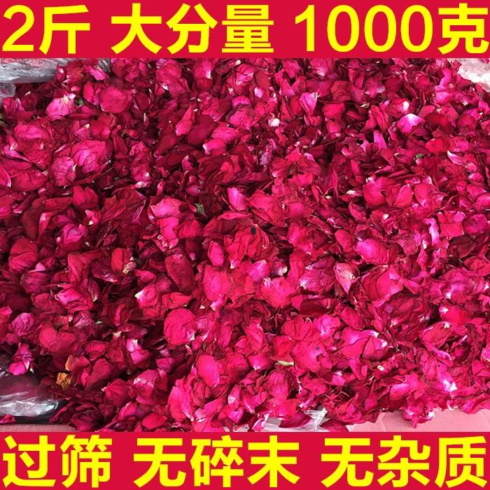 玫瑰花瓣泡澡玫瑰花洗澡专用沐浴干花瓣浴缸泡浴用的天然真花浴