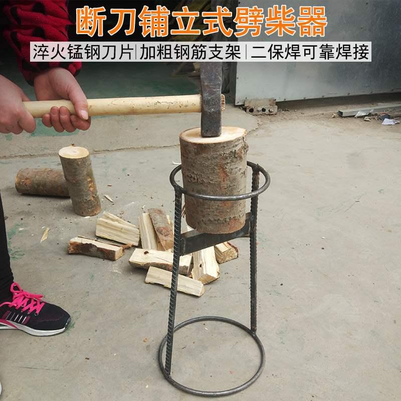 新款斧子神器省力立式劈柴器劈木柴代替比用斧头效率高更快速