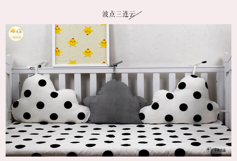 撞宝宝订做婴儿床靠枕婴儿纯棉床挡防护栏防定制 定制靠垫ins北欧