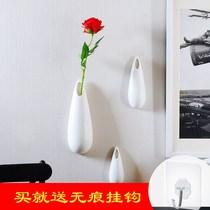 雅家坊挂壁墙上装饰经典挂墙陶瓷花瓶水培花器清新创意时尚小花插