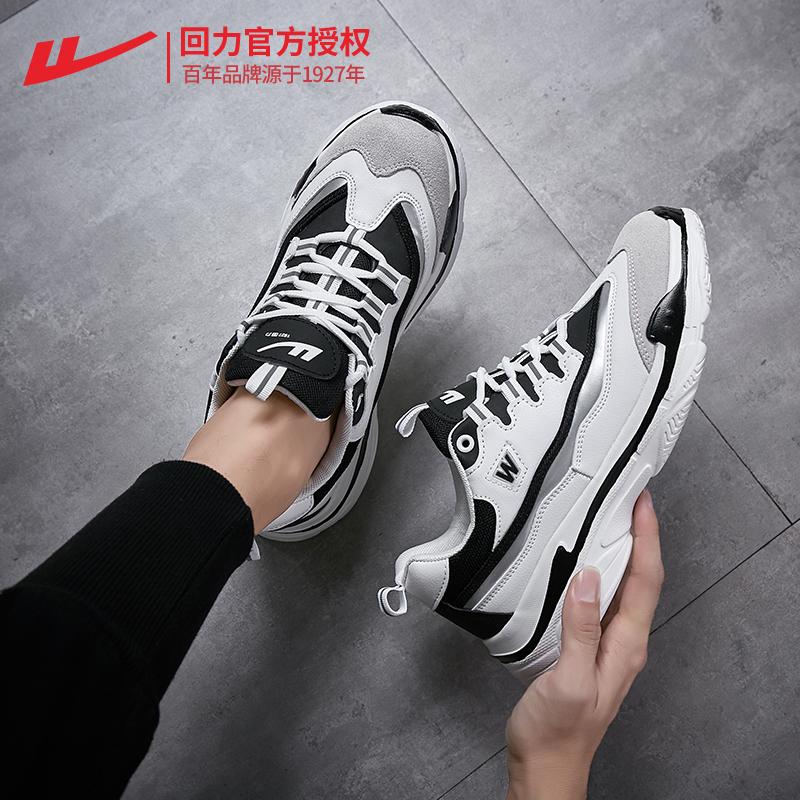 回力运动鞋男鞋秋季2019时尚轻便跑步鞋白色潮流板鞋学生老爹鞋子