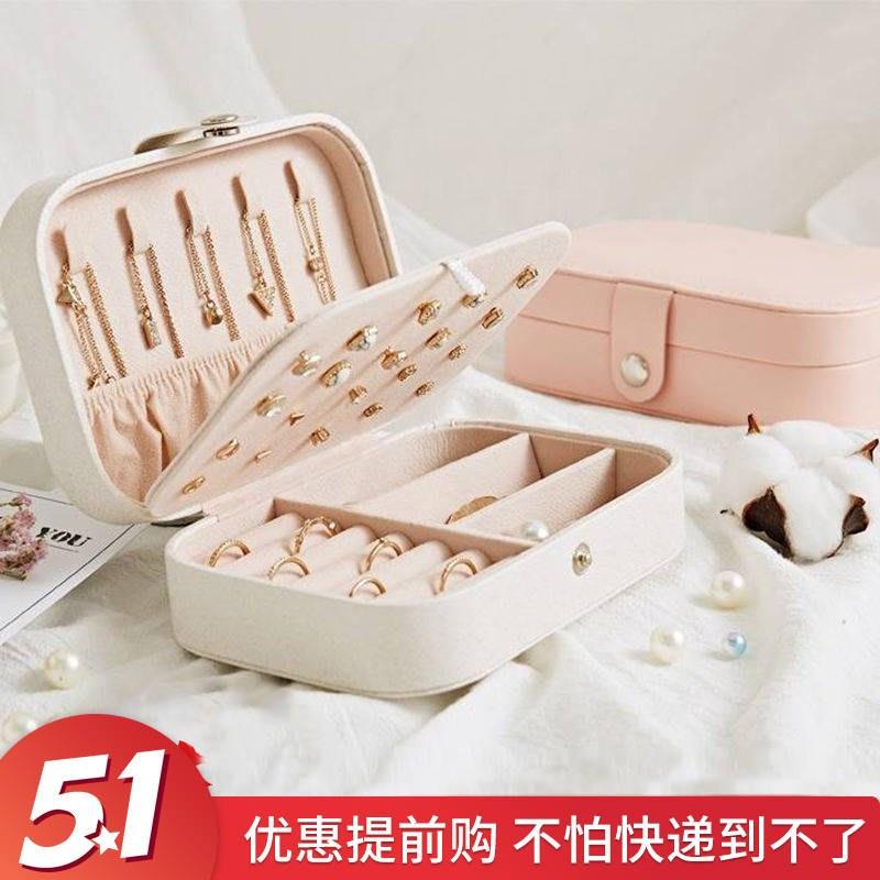 首饰盒便携可爱化妆盒复古手饰耳钉环首饰收纳盒女生首饰品盒礼物