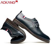 奥康男鞋夏季男士新款休闲皮鞋男真皮透气潮流鞋子英伦正品皮鞋图片