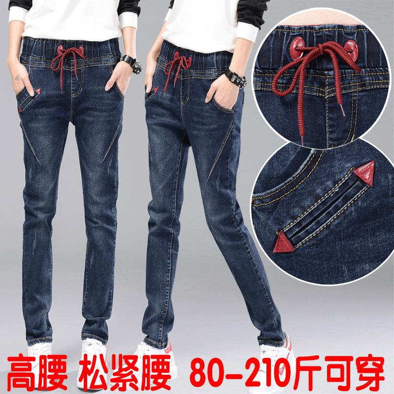 新款牛仔裤女夏季薄款弹力小脚宽松显瘦大码松紧腰学生牛仔七分裤