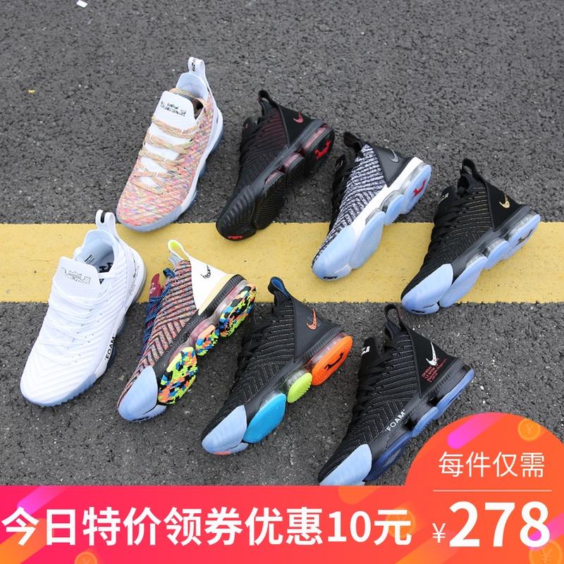 詹姆斯16代篮球鞋king鸳鸯黑白黑金詹15联名白士兵12耐尅官战靴男