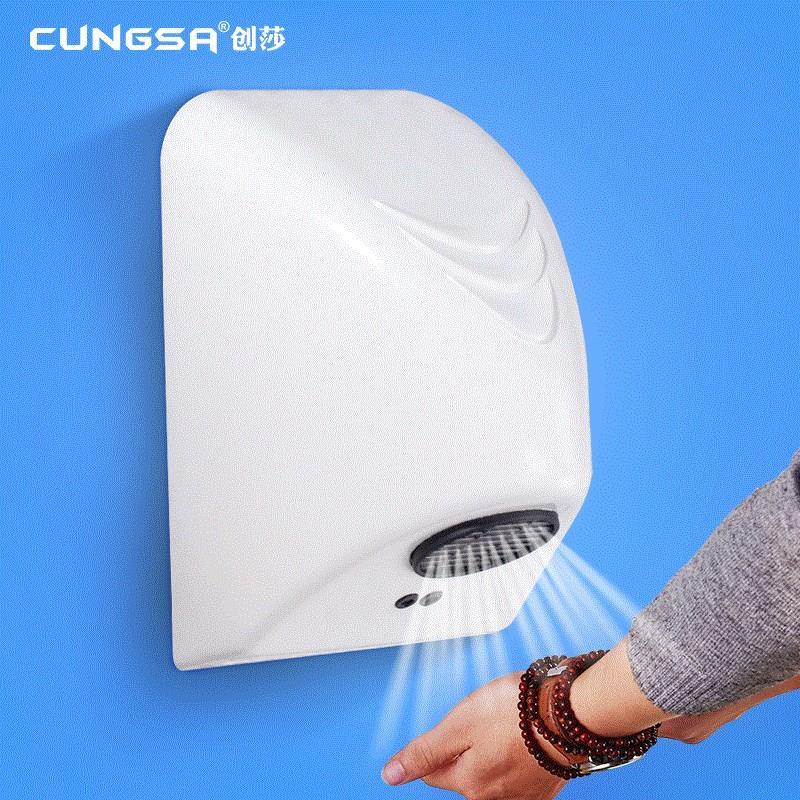 挂墙酒浴室实用烘手机卫生间感应洗手间手动挂壁烘干厕所餐饮