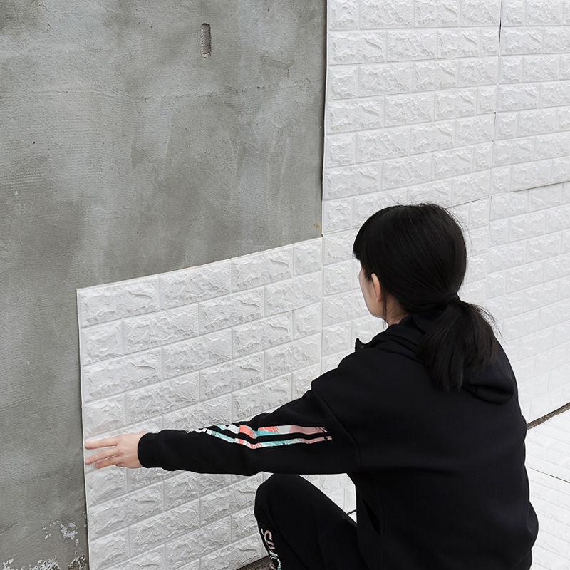 3d立体墙贴客厅卧室砖纹壁纸背景墙防水自粘墙纸防撞软包自贴贴纸