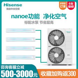 Hisense/海信 中央空调地暖 两联供空气能水系统地源热泵别墅工装图片