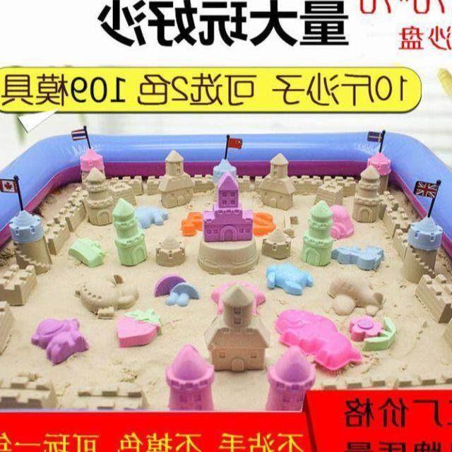 沙滩玩具套装沙漏水上乐园设备儿童浴盆大号玩具市场沙子鸭子