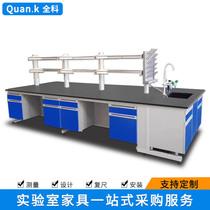 賽福斯實驗室桌上型整體型全鋼防腐排毒通風櫥實驗臺化驗室通風柜