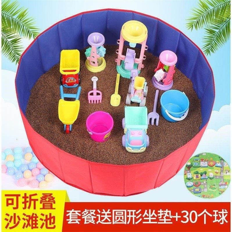 儿童决明子玩具沙池套装沙滩玩具宝宝玩沙沙漏套装家用叠围栏
