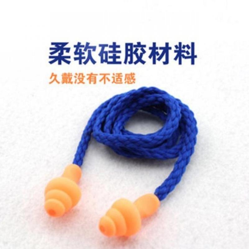 耳堵耳塞重低音跑步线控弹性降噪静音工业一次性耳塞式创意工作防
