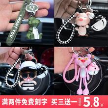 创意公仔玩偶汽车钥匙扣挂件网红几何恐龙ins少女心书包挂饰礼物图片