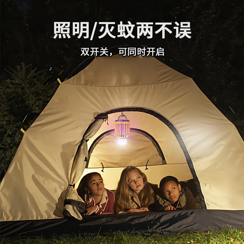 露营灯户外灭蚊灯照明帐篷灯驱蚊灯防水耐摔电击式便携野营灯除蚊